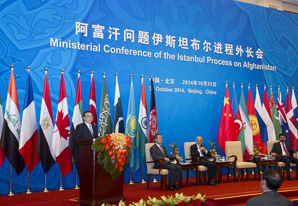 Beijing hosts international conference on Afghanistan:null