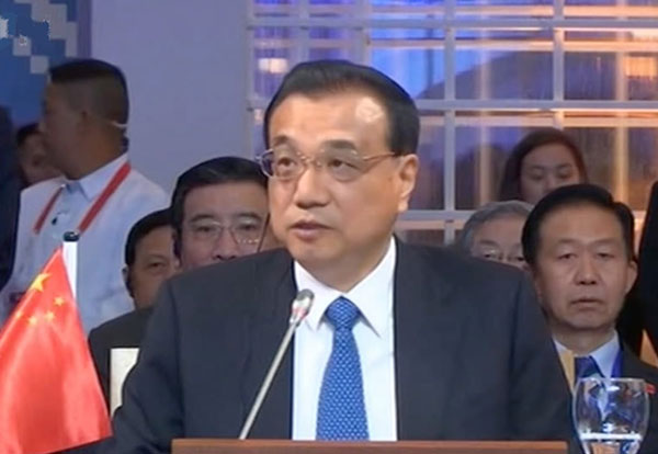 China urges free trade, regional integration:null