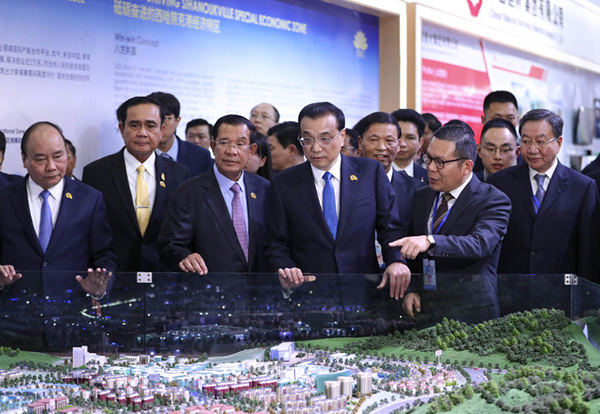 Premier Li, LMC leaders visit exhibition in Phnom Penh:null