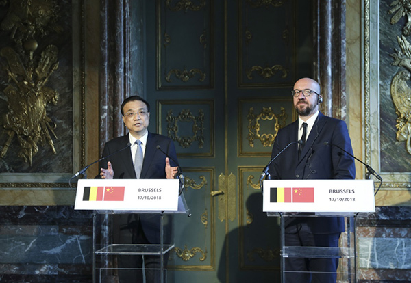 China, Belgium to deepen cooperation:null