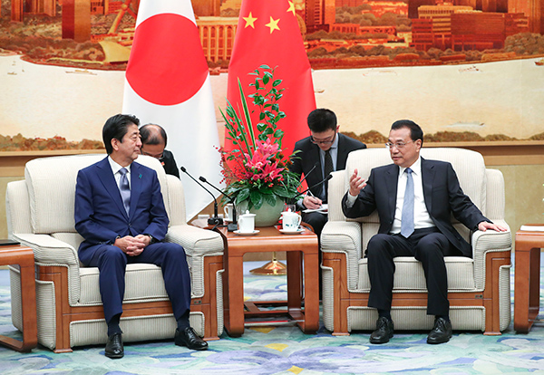 Premier Li calls for more steady ties with Japan:null