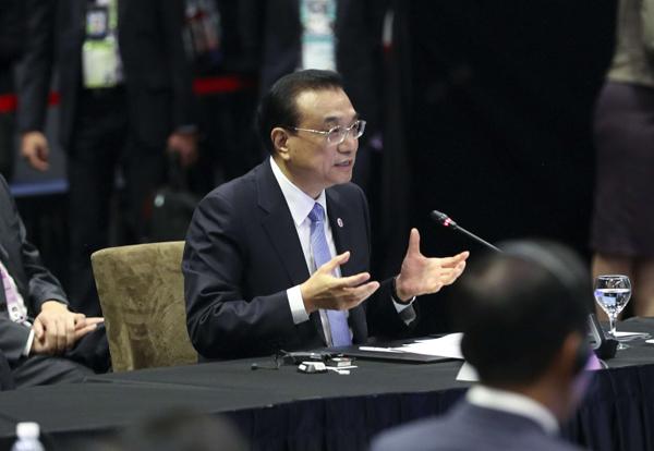 China, ASEAN to adopt strategic partnership vision toward 2030:null