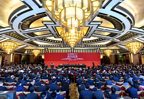 Premier Li: China able to withstand new downward pressure:null