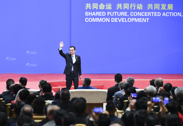 Premier Li stresses importance of cooperation at Boao Forum:null