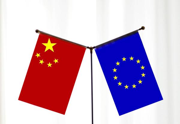 Premier Li arrives in Brussels for China-EU leaders' meeting:null