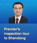 Premier's inspection tour to Shandong:2