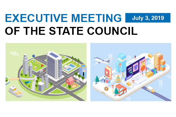 Quick view: State Council executive meeting on July 3:null