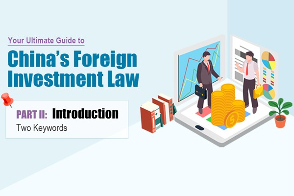 Your ultimate guide to China's Foreign Investment Law Part II: Introduction:null