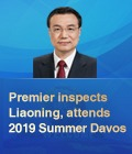 Premier inspects Liaoning, attends 2019 Summer Davos:0
