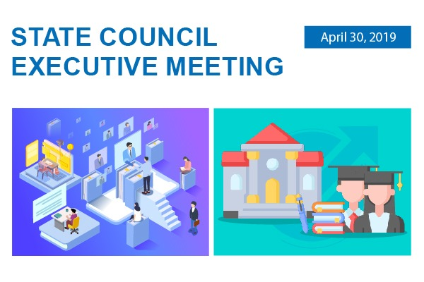 Quick view: State Council executive meeting on April 30:null