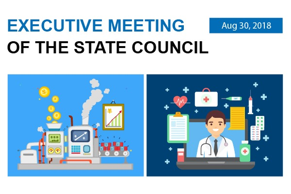 Quick view: State Council executive meeting on Aug 30:null