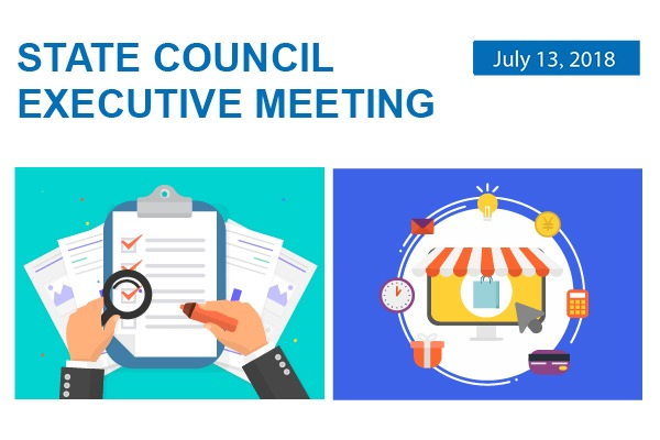 Quick view: State Council executive meeting on July 13:null