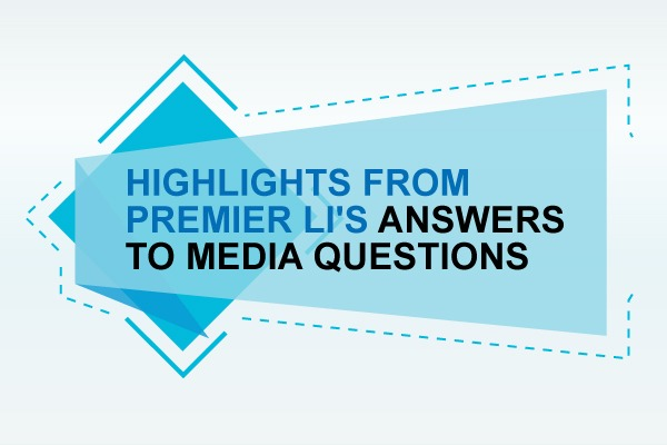 Highlights from Premier Li's answers to media questions:null