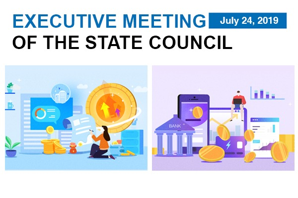 Quick view: State Council executive meeting on July 24:null