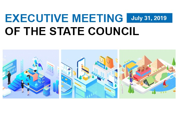 Quick view: State Council executive meeting on July 31:null