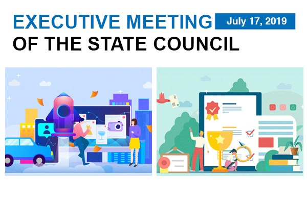 Quick view: State Council executive meeting on July 17:null