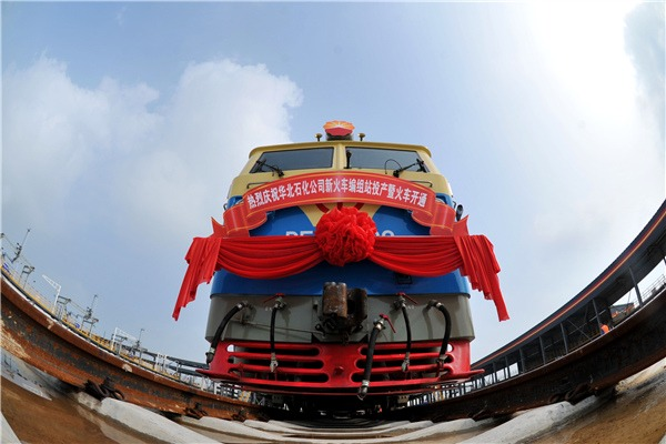 New railway marshalling station of Chinese company starts operation in China's Hebei:null