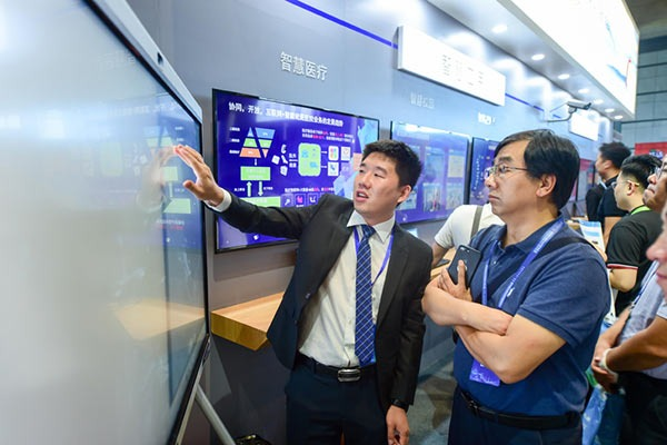 Expo in N China features 5G, technological innovation:null