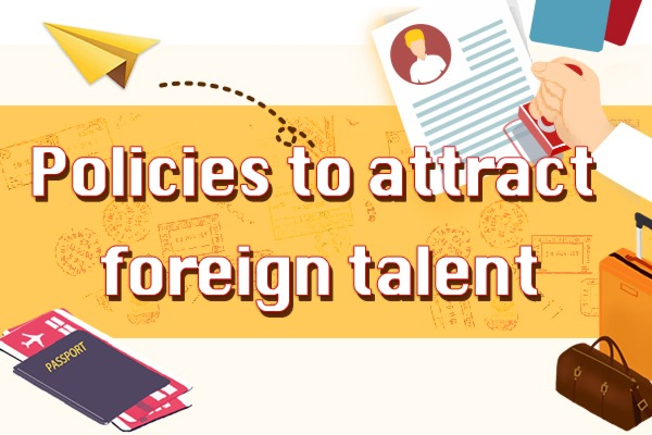Policies to attract foreign talent:null