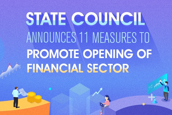 State Council announces 11 measures to promote opening of financial sector:null
