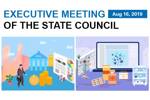 Quick view: State Council executive meeting on Aug 16:null