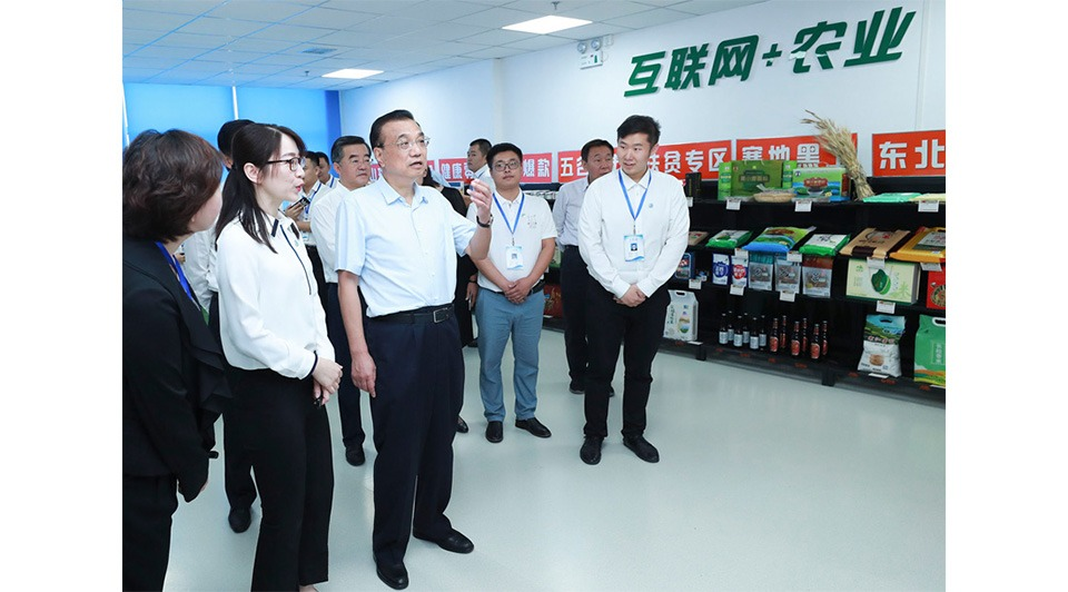 Premier stresses stable economy and people's livelihood:1