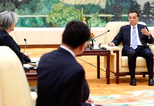 Premier meets ROK and Japanese foreign ministers:1