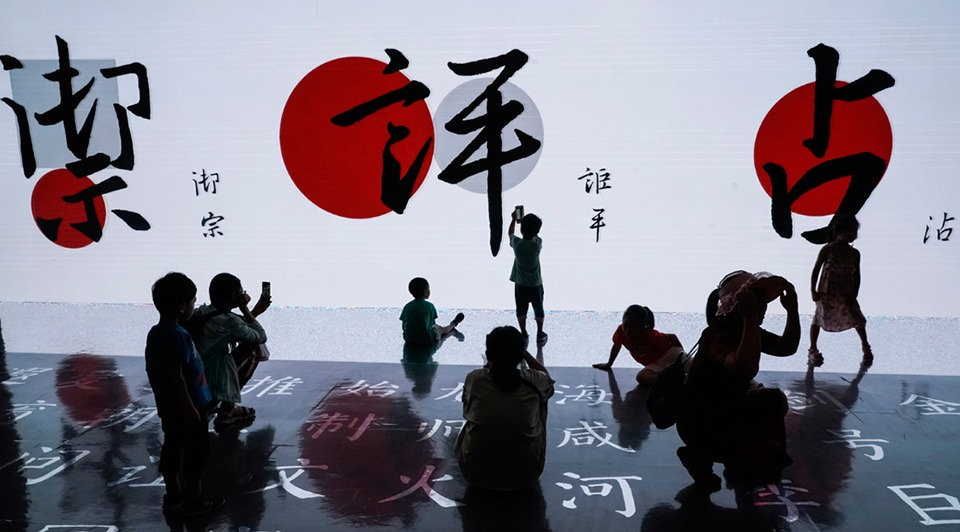 Exhibition on Chinese characters held in Chinese National Museum in Beijing:3