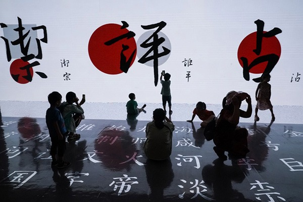 Exhibition on Chinese characters held in Chinese National Museum in Beijing:null