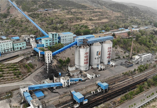 China's coal mining province leads the nation's energy revolution:null