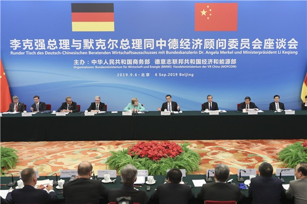 Premier Li, German chancellor meet economic advisors:null