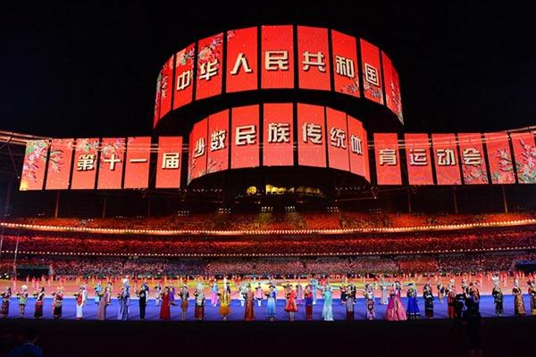 China's 11th Ethnic Games opens in Zhengzhou:null