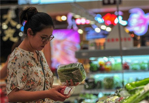 China's CPI up 2.8%, PPI down 0.8% in August:null