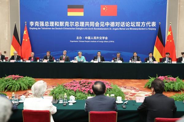 Premier lauds Sino-German relationship:null