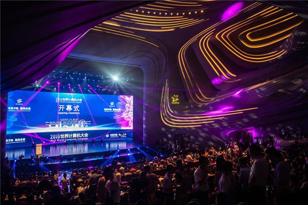 2019 World Computer Congress kicks off in Changsha, Central China's Hunan:null