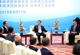 Premier holds talks with Japanese economic delegation:2