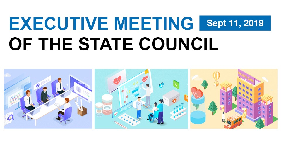 Quick view: State Council executive meeting on Sept 11:3