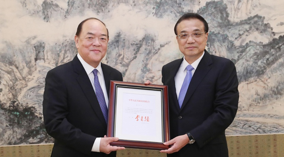 New Macao chief executive appointed:1