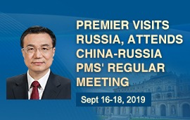 Premier visits Russia, attends China-Russia PMs' regular meeting:0