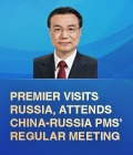Premier visits Russia, attends China-Russia PMs' regular meeting