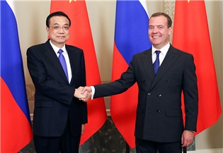 China, Russia aim to double trade volume, intensify cooperation:1