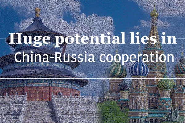Huge potential lies in China-Russia cooperation:null