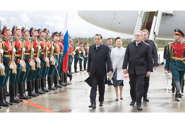 Premier Li arrives in Russia for official visit:null