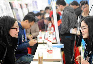 Occupations evolving amid China's stable employment:2