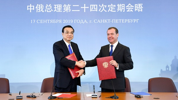 China, Russia aim to double trade volume, intensify cooperation:0
