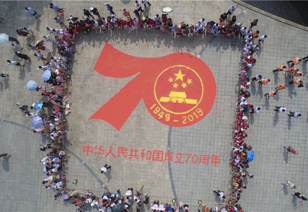 A gift for the motherland: Giant sand art impresses in Changsha:null