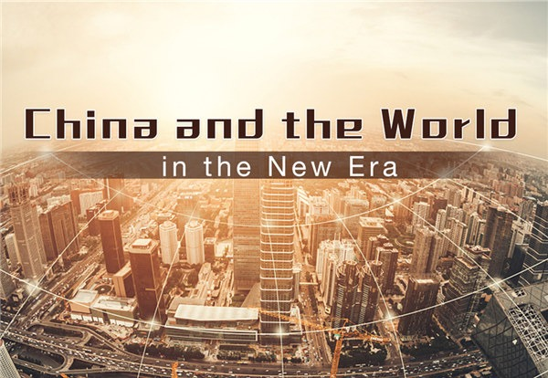 70 years in review: Chinese people's progress:null