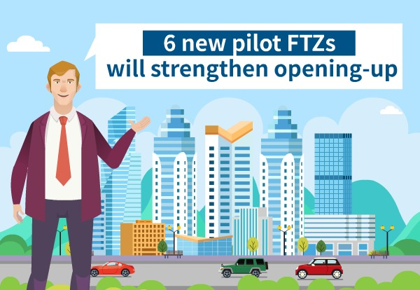 6 new pilot FTZs will strengthen opening-up:null