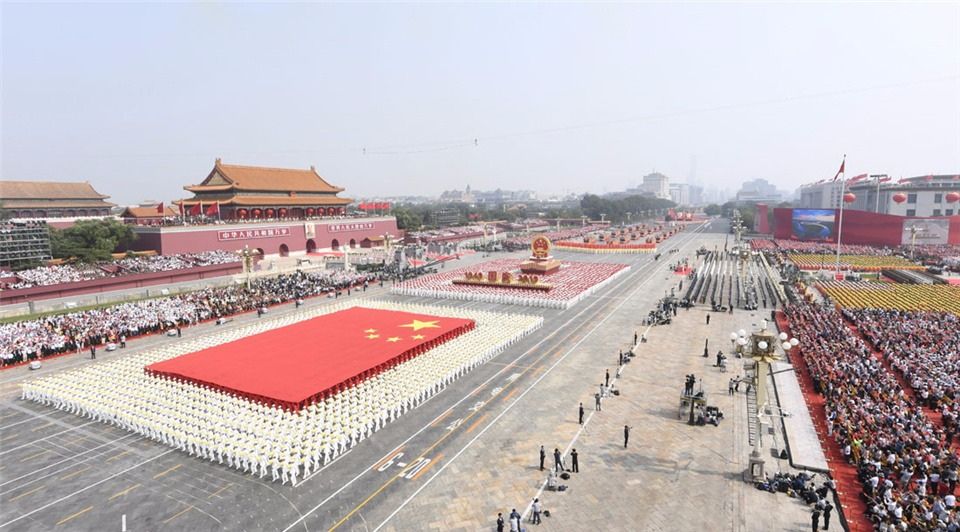 Mass pageantry held on Tian'anmen Square
