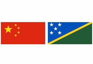 Solomon Islands' PM to visit China:0